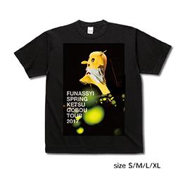 ふなっしー274ch ケツゴボウツアーミニ写真展TシャツB