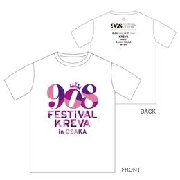 908FES 2015  T-Shirts (大阪公演限定販売)[ホワイト]