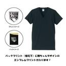 VネックTシャツ【ブラック】