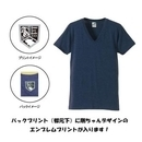 VネックTシャツ【ネイビー】