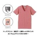 VネックTシャツ【レッド】