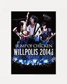 WILLPOLIS 2014 劇場版ポスター