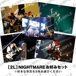 [2L] NIGHTMAREお好みセット -NOT THE END ver.-