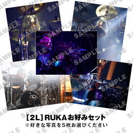 [2L] RUKAお好みセット -NOT THE END ver.-