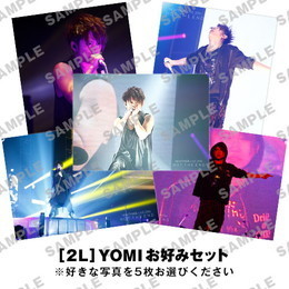 [2L] YOMIお好みセット -NOT THE END ver.-