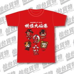 妖怪Tシャツ【M】