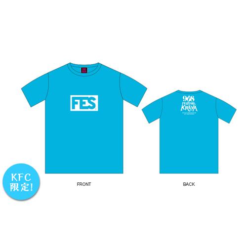 FES Tシャツ 2016 (KFC限定色)
