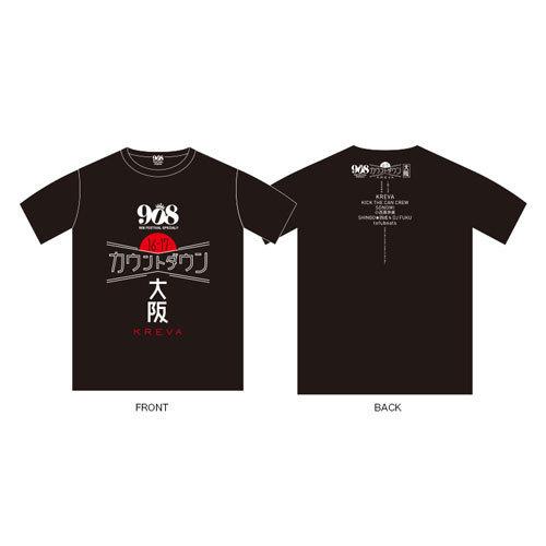 カウントダウン大阪 16/17  Tシャツ/ブラック