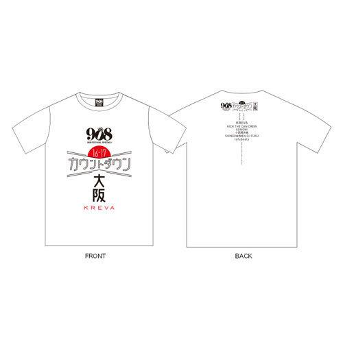 カウントダウン大阪 16/17  Tシャツ/ホワイト