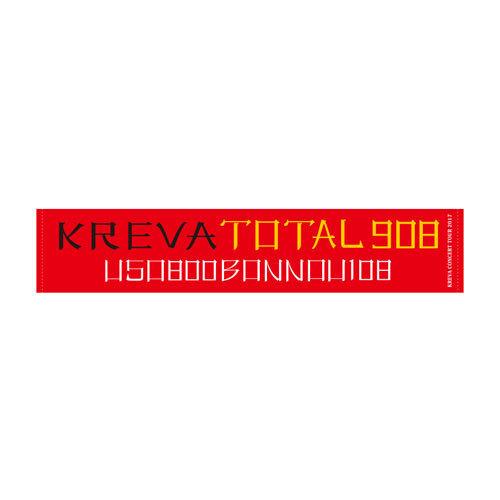 TOTAL 908 マフラータオル