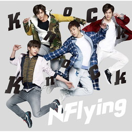 N.Flying Japan Debut Single『Knock Knock』【初回限定盤A(CD+DVD)】