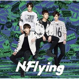 N.Flying Japan Debut Single『Knock Knock』【初回限定盤B(CD+DVD)】