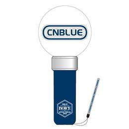 球体型ペンライト(CNBLUEファンミーティング2017)