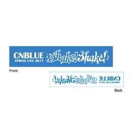 マフラータオル(CNBLUE SPRING LIVE 2017 ~ Shake! Shake! ~)