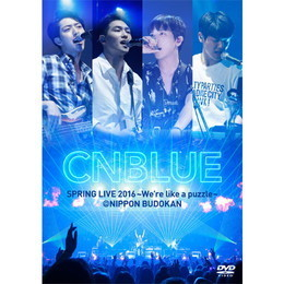 SPRING LIVE 2016~We're like a puzzle~@NIPPON BUDOKAN【通常盤DVD】