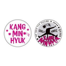 缶バッジ2個セット【カン・ミンヒョク(from CNBLUE) 1st Solo Fan meeting in Japan ~LOVELY JUMP III~ @KOBE】