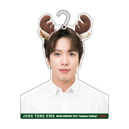"""着せ替えハンガー【JUNG YONG HWA JAPAN CONCERT 2017 """"Summer Calling""""@Xmas】"""