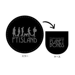 ケース付きミラー【FTISLAND Arena Tour 2018 -PLANET BONDS-】