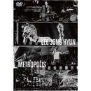イ・ジョンヒョン (from CNBLUE)『LEE JONG HYUN Solo Concert in Japan -METROPOLIS-』【BOICE盤DVD】