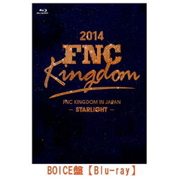 2014 FNC KINGDOM IN JAPAN -STARLIGHT-(2枚組Blu-ray)【CNBLUE】