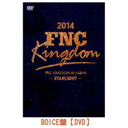2014 FNC KINGDOM IN JAPAN -STARLIGHT-(2枚組DVD)【CNBLUE】