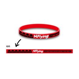 シリコンバンド【N.Flying 1st ONE MAN LIVE IN JAPAN】