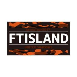 バスタオル[FTISLAND Arena Tour 2017]