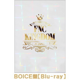 2015 FNC KINGDOM IN JAPAN(3枚組Blu-ray)【CNBLUE】