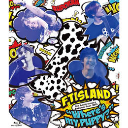 "Autumn Tour 2015 ""Where's my PUPPY?""【Primadonna盤Blu-ray】"