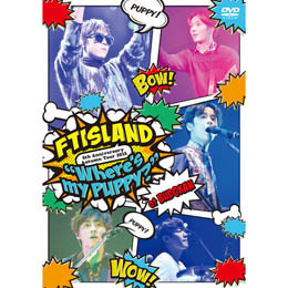 "Autumn Tour 2015 ""Where's my PUPPY?""【通常盤DVD】"