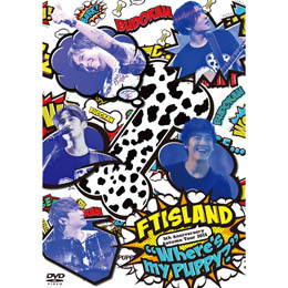 "Autumn Tour 2015 ""Where's my PUPPY?""【Primadonna盤DVD】"