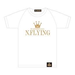 2015 FNC KINGDOM Tシャツ【N.Flying】(ホワイト)