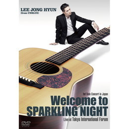 1st Solo Concert in Japan ~Welcome to SPARKLING NIGHT~ Live at Tokyo International Forum【BOICE盤DVD】