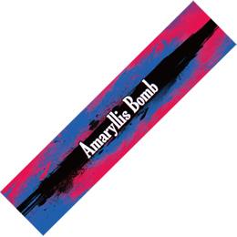 Amaryllis Bomb マフラータオル 2nd(second)