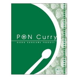 PON Curry(ほうれん草)