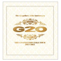 """""""G20""""パンフレット"""