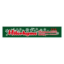 Hilcrhyme Christmas LIVE 2015「YUKI no FURUMACHI」マフラータオル(4Seasons限定)