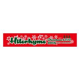 Hilcrhyme Christmas LIVE 2015「YUKI no FURUMACHI」マフラータオル