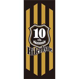 Hilcrhyme 10th Anniversary フェイスタオル