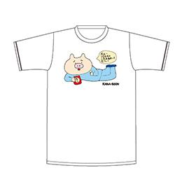 ぶたさんTシャツ えぇーリクエストこたえるの?だりぃ~