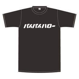 バイバイハローTシャツ/ブラック
