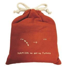 NAMiDAのあとの袋