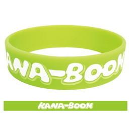 KANA-BOONのもくもくラバーバンド/グリーン