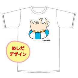 アサヒレン2度目の夏Tシャツ【ホワイト】