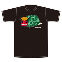 レン獅子Tシャツ【ブラック】