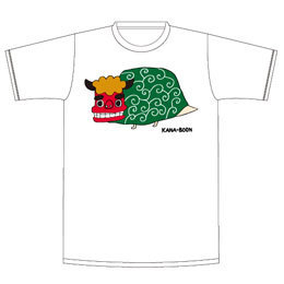 レン獅子Tシャツ【ホワイト】