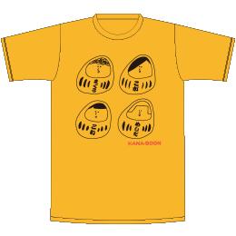 アニキのTシャツ【イエロー】