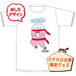 くのいちTシャツ ニンニン!