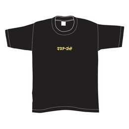 曲名刺繍Tシャツ・2016年2位「マスターゴッド」/ブラック