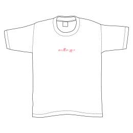 曲名刺繍Tシャツ・2016年3位「桜の風吹く街で」/ホワイト